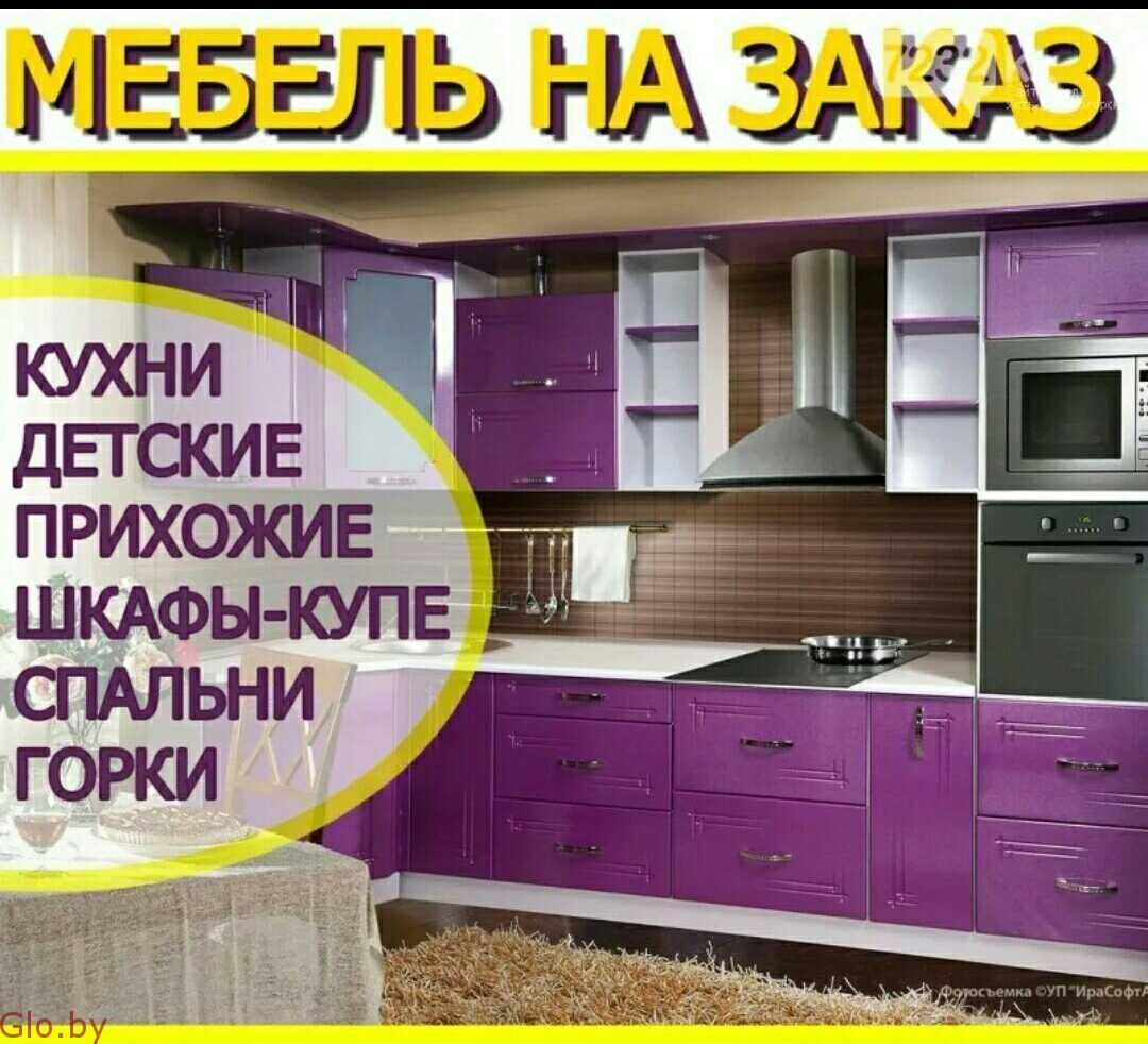 просто фотографии рекламы по мебели тому довольно быстро
